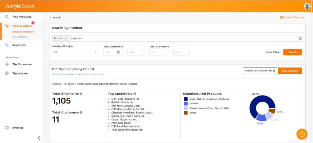 Jungle Scout supplier database